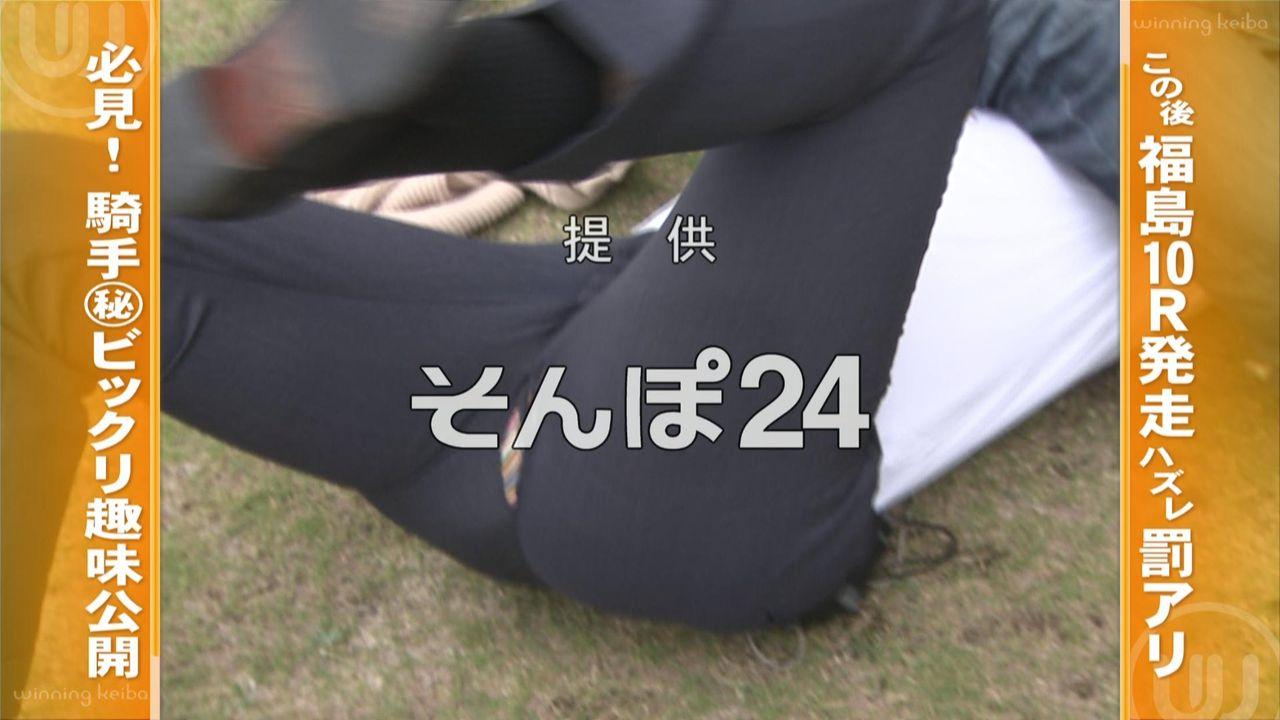野沢春日の画像 p1_5